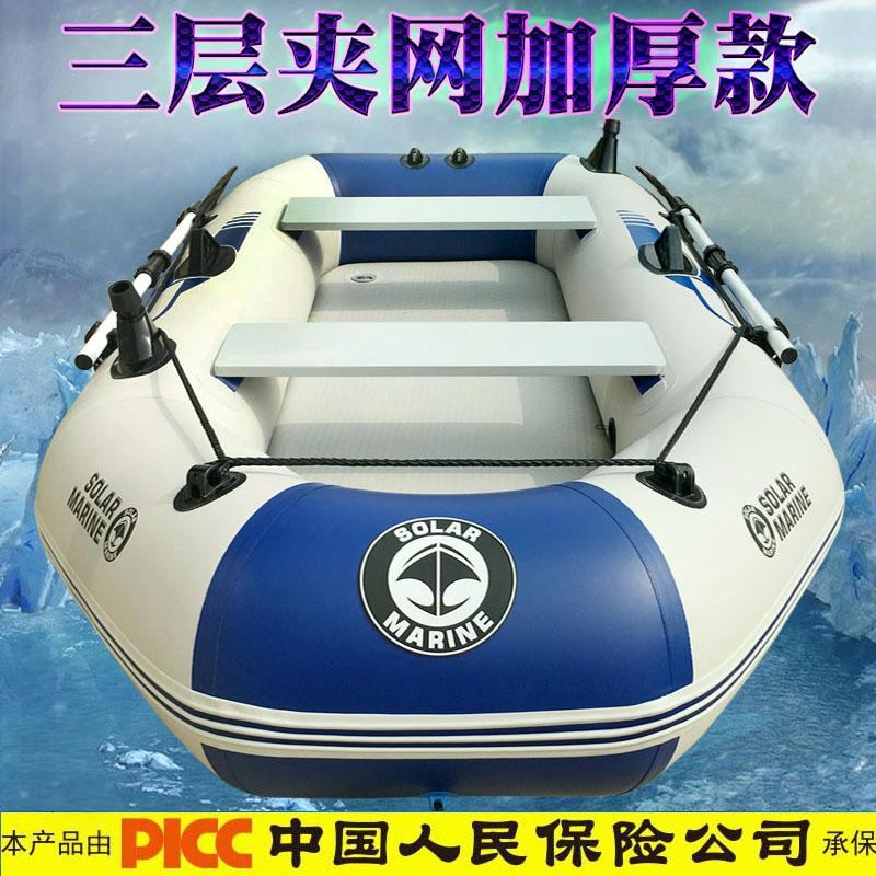 皮划艇加厚 充气船 2/3/4人汽艇橡皮艇钓鱼船硬底双人气垫船单人