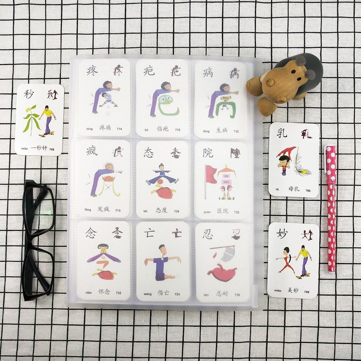 儿童识字卡片3寸大容量竖版拍立得插页买三送一4寸照片收纳本相册满5元可用5元优惠券