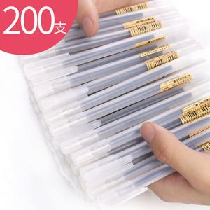 200支中性笔ins日系黑色水性笔