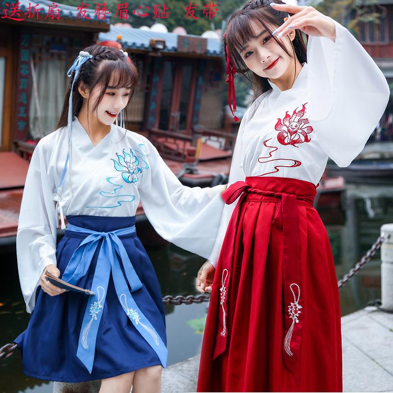 Костюмы детские / Одежда для танцев Артикул 563457575123