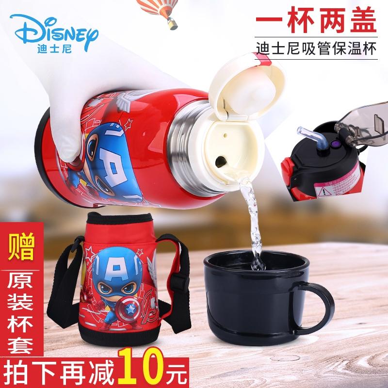 正品迪士尼儿童保温杯防摔不锈钢水杯男宝宝幼儿园吸管小学生水壶