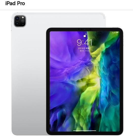 2019項Apple/アップルipad pro 11寸20021新型Pro 12.9寸タブレットPC原封