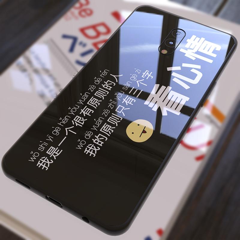 oppok3玻璃oppo k3 oppok5手机壳(非品牌)