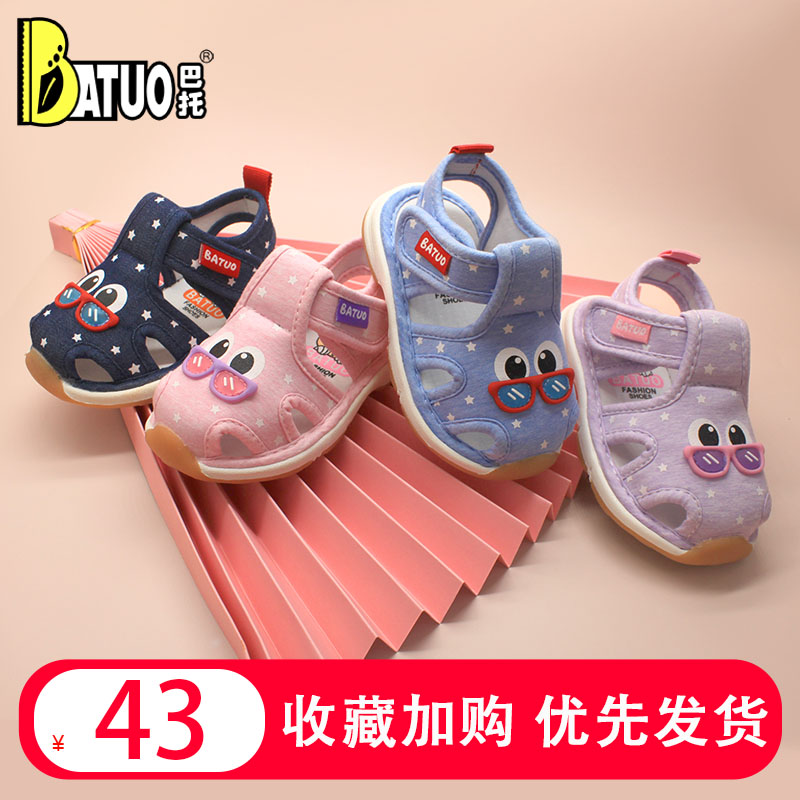 Bator childrens shoes childrens summer sandals boys and girls call baby shoes Baotou shoes soft soles and antiskid