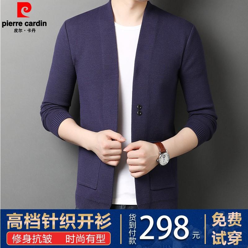 【厂家直销】秋冬新款男式针织开衫 男士毛衣外套气质羊毛打底衫