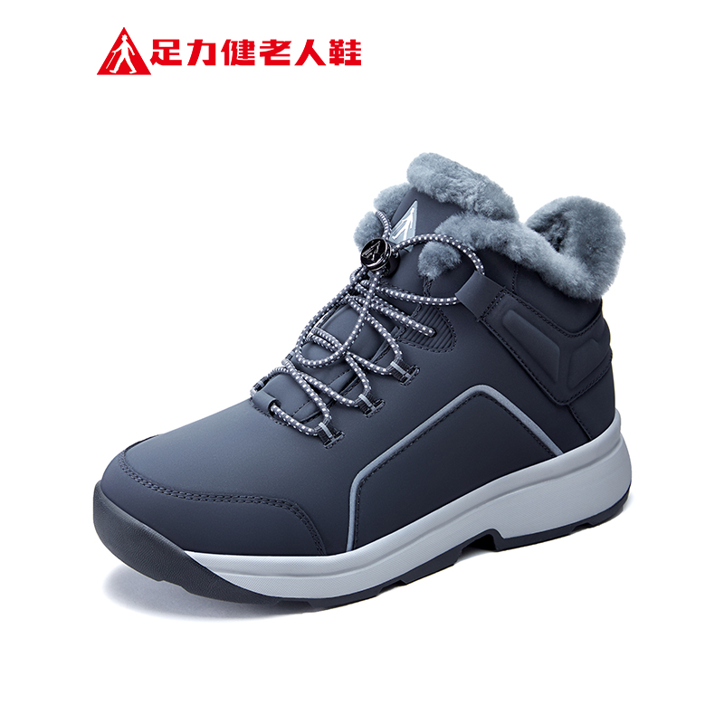 Foot health shoes for the elderly dad shoes men's winter thickening warm soft bottom comfortable high-top wool cotton shoes Martin boots
