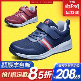 足力健老人鞋2020新年送礼爸爸妈妈长辈换新款缓震舒适健步运动鞋图片