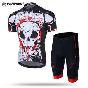 XT短袖自行车服单车服夏季运动户外骑行服套装男女山地车装备服饰
