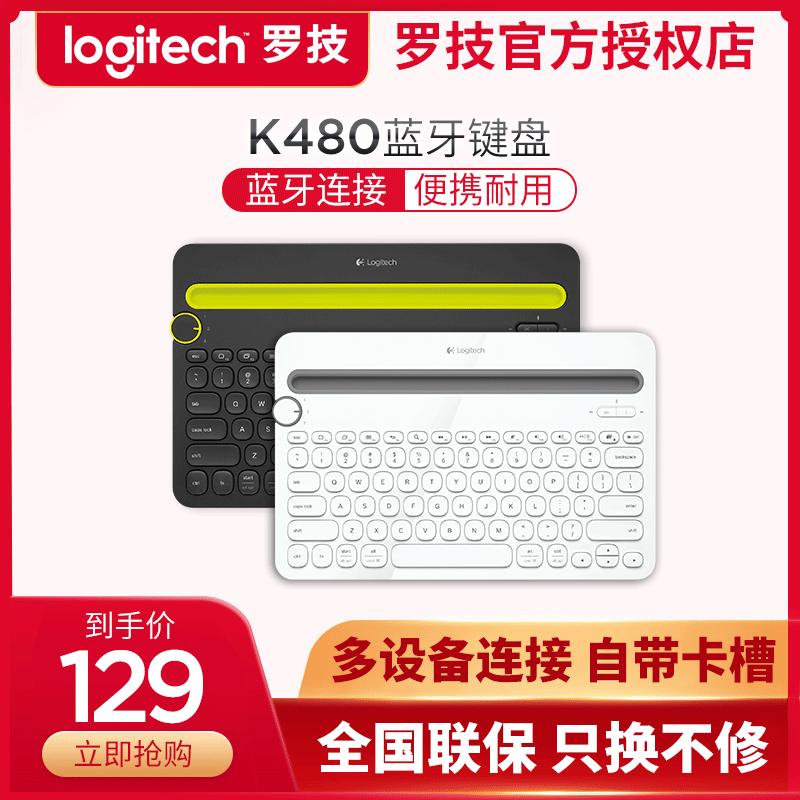 10-15新券罗技k480 / k380无线蓝牙苹果键盘