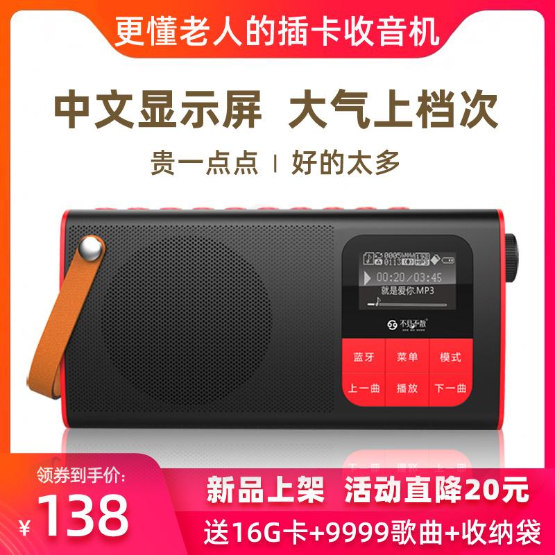 Радиоприёмники / Мини-колонки Артикул 618111161545