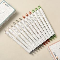 东米文字空间按压式按动笔可爱韩国中性笔ins潮冷淡风针管头水笔黑色红色0.5mm学生用女孩少女心的笔盐系简约