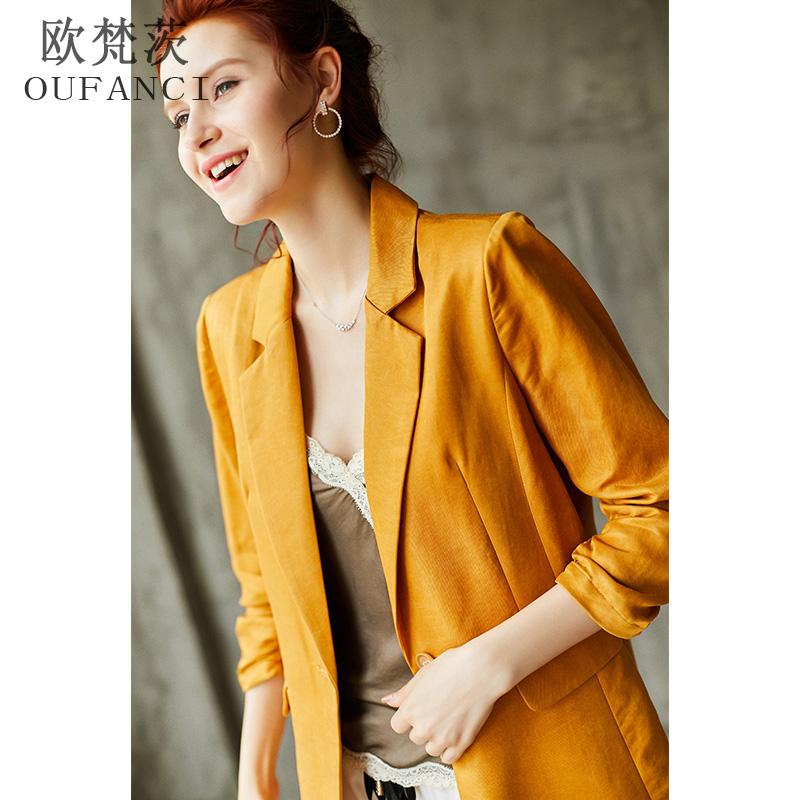 欧梵茨2020夏新款优雅气质铜氨丝西服外套时尚一粒扣宽松时尚休闲