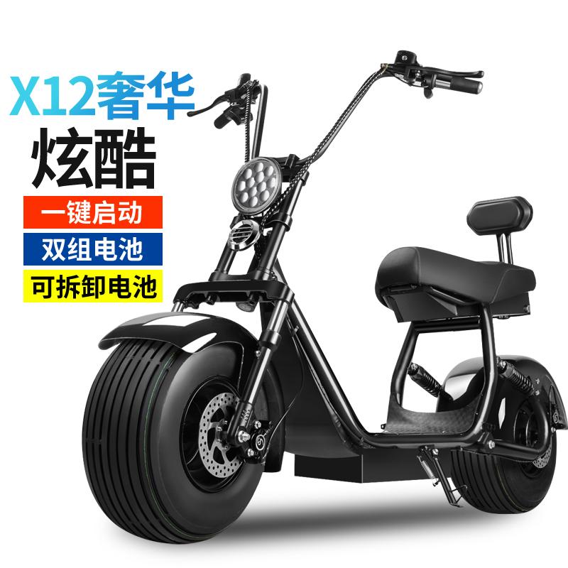 普哈雷双人两轮电动滑板车电动车(非品牌)