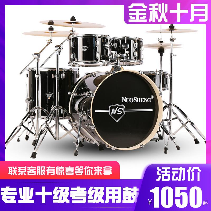 Детские барабанные установки Артикул 567038274505