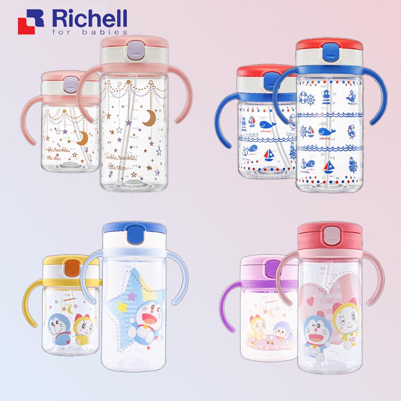richell利其尔幼儿园宝宝吸管杯