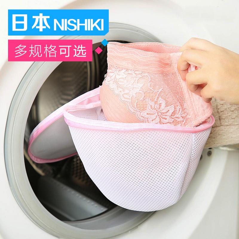 内衣清洗球文胸护洗袋机洗胸罩神器洗护保护罩洗衣机专用防变形网