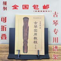 逸境桐木古琴桌凳共鸣实木教学茶艺书法一体手工实木中式简约禅意