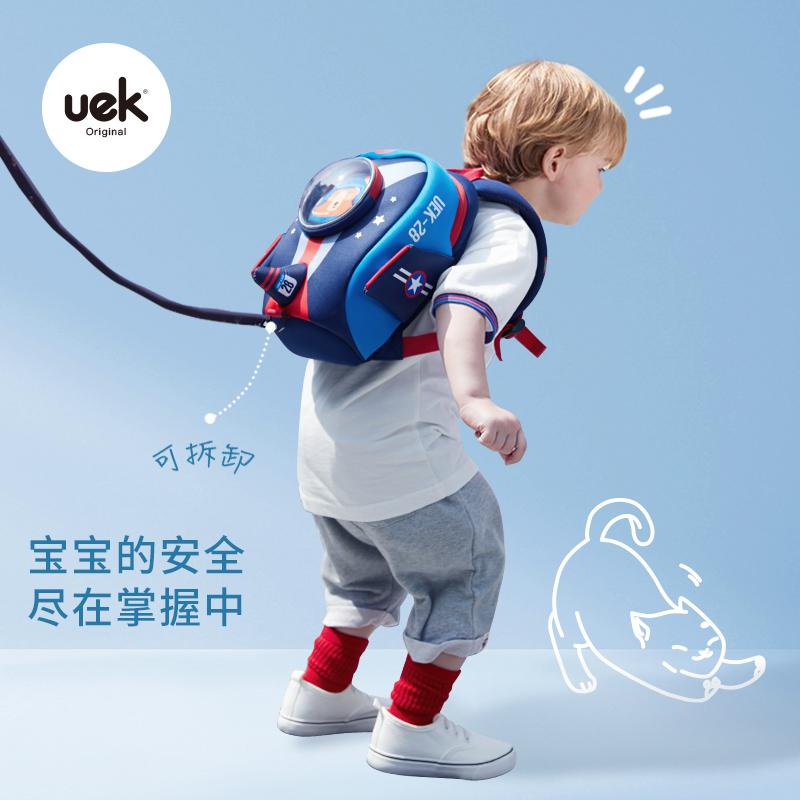 uek防走失包幼儿园宝宝男女孩书包(用99元券)