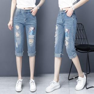 女高腰中裤 新款 七分牛仔裤 2020夏季 子 薄款 潮宽松直筒女士破洞短裤
