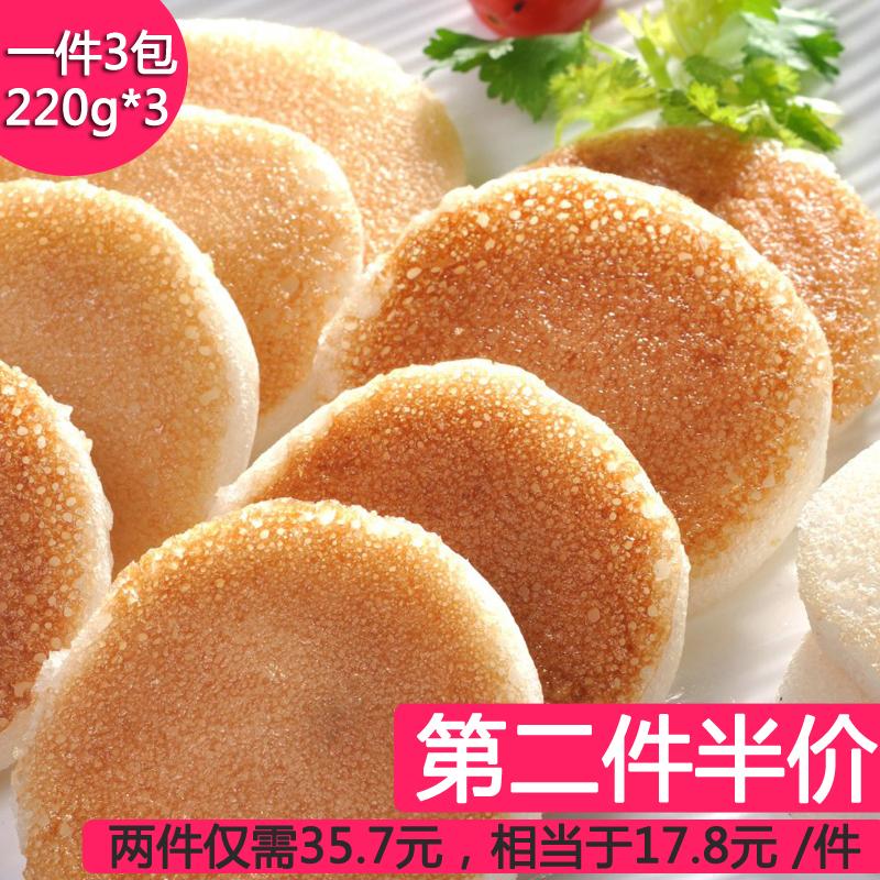 湖北特产农家小米粑粑早餐零食美食休闲半成品食品小米粑糕点包邮