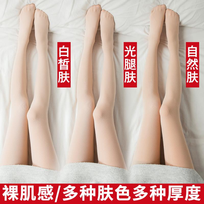 丝袜女肤色光腿袜神器连裤袜防勾丝加绒肉色秋冬款打底袜中厚款