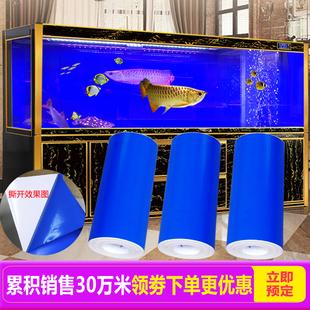 直销加厚鱼缸背景纸双面蓝色玻璃贴膜透光不透明防水耐磨窗户贴纸
