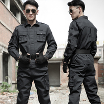 Spring and summer outdoor black security guard set male Army fan Special Forces wear-resistant military work field clothing woman