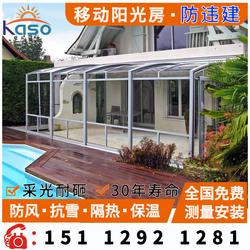 移动伸缩阳光房电动折叠别墅庭院屋顶露台花园设计楼顶天井盖家用