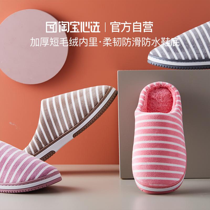 新款秋冬天棉拖鞋男女室内地板居家用防滑厚底保暖月子鞋绒素色