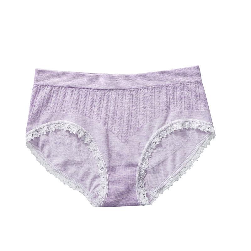 【5条装】有机彩棉日系性感抗菌纯棉内裤女