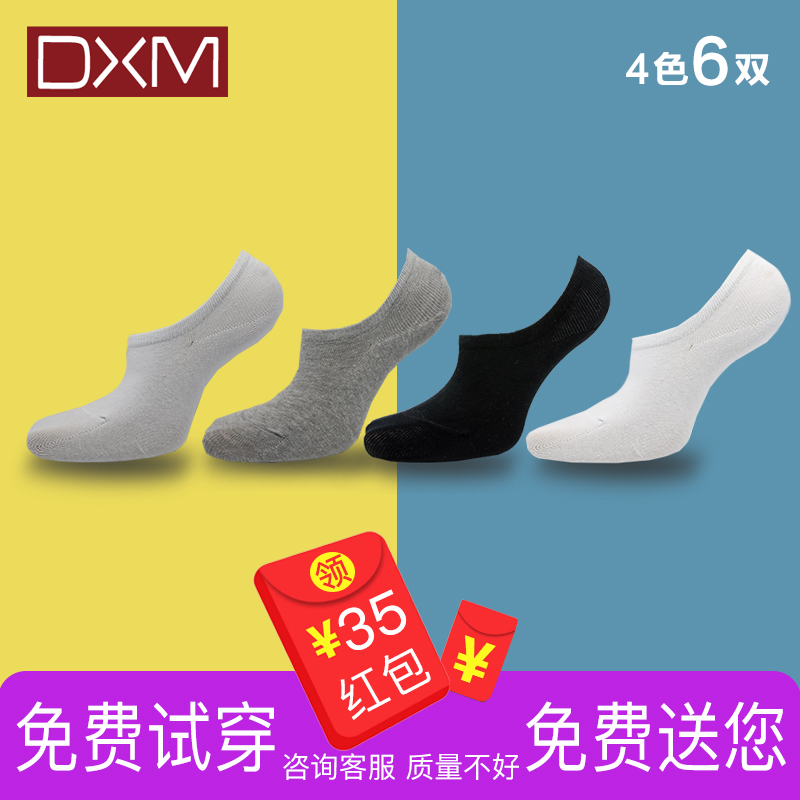 Socks childrens socks shallow mouth concealed thin sweat absorbing boat socks mens ultra-thin summer low top anti slip pure cotton socks
