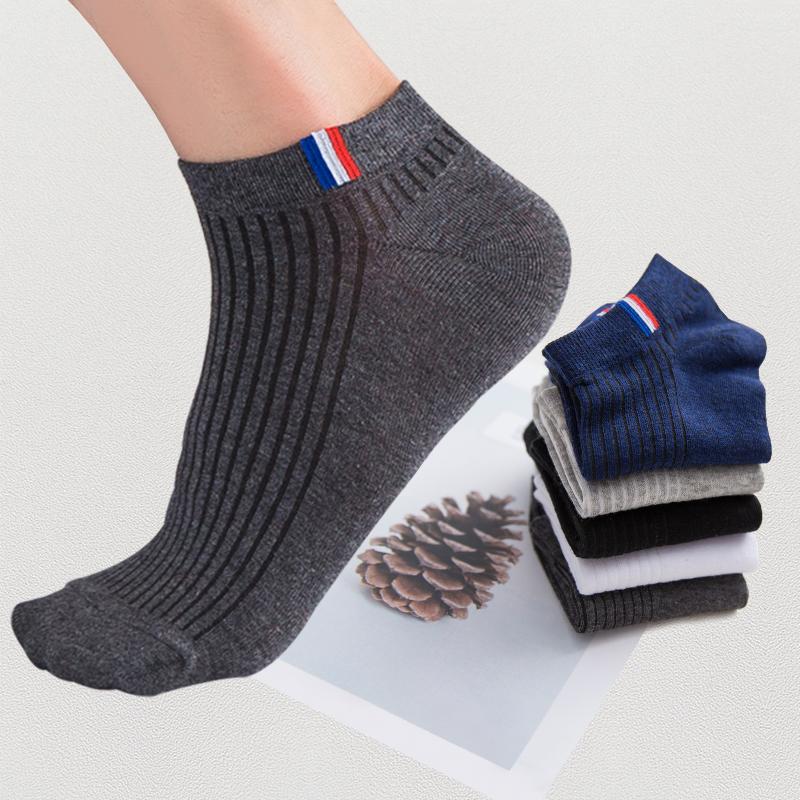 袜子男纯棉男袜短袜夏季薄款低帮运动防臭袜隐形浅口袜元素吸汗