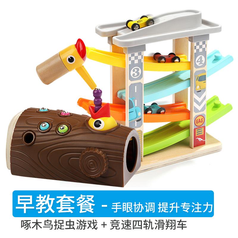 Игрушки с удочкой Артикул 599305426529