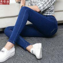 高腰牛仔裤女小脚长裤 铅笔裤子