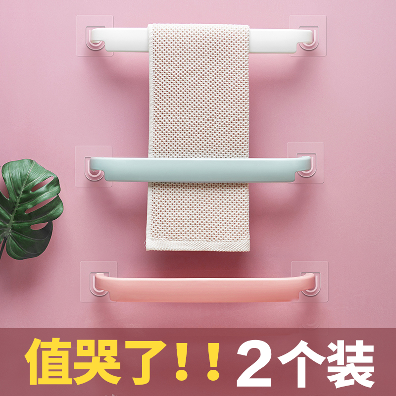 Non perforated towel rack toilet towel rack kitchen bathroom shelf towel bar suction hook