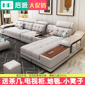 布艺沙发客厅整装组合北欧简约轻奢现代三人小户型皮布沙发可拆洗