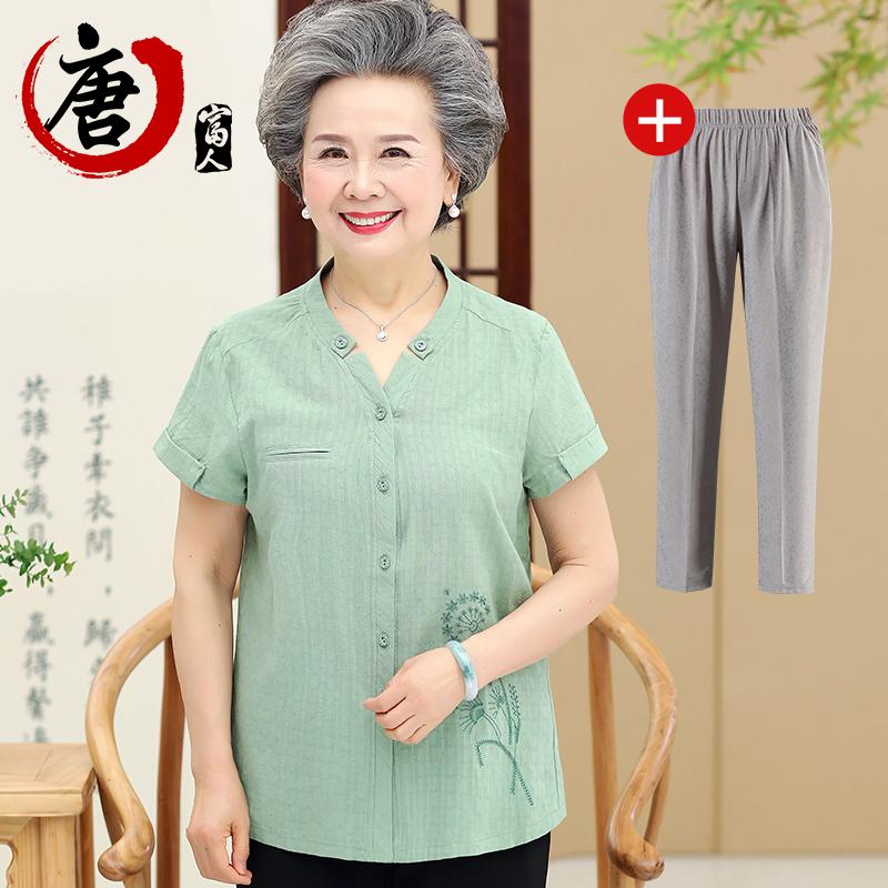妈妈装纯棉短袖中老年人女装夏装奶奶套装60岁70老人全棉衣服上衣