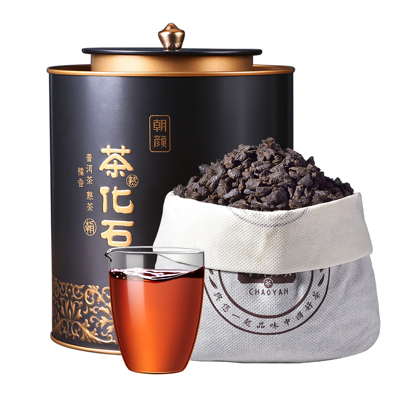 Dynasty tea fossil silver special glutinous rice Xiangpu, cooked tea, Yunnan ancient tea gift box, non-small