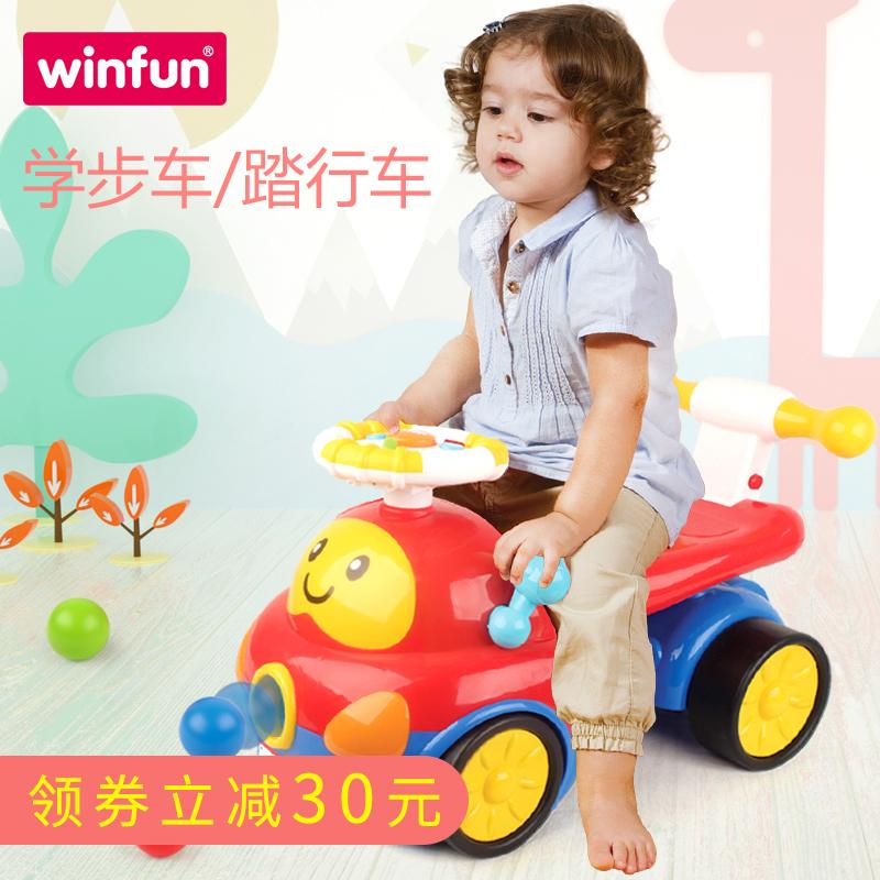 Детские велосипеды / Машинки с ручкой Артикул 550897545096