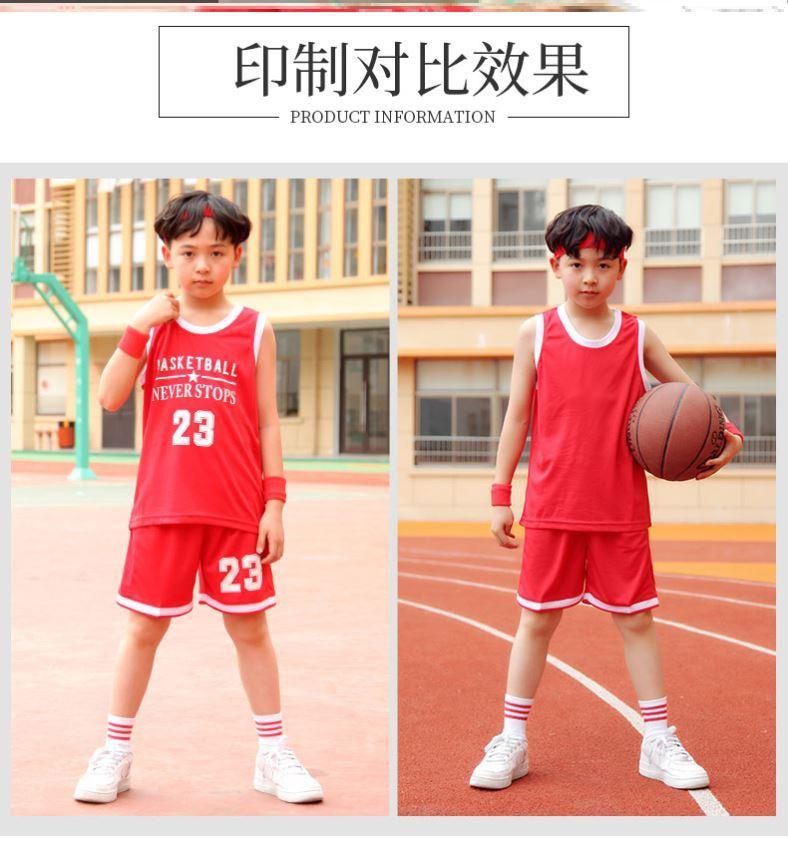 球衣篮球服套装男士篮球衣夏季大学生定制印字运动透气队服背心套
