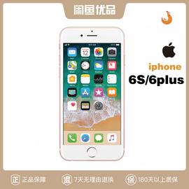 闲鱼优品二手Apple/lPhone6splus 6sp苹果6s手机全网通正品4G学生图片