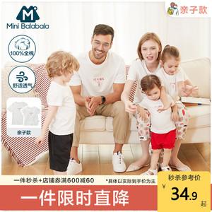 迷你巴拉巴拉兒童T恤親子裝2020夏裝新款男女童嬰兒寶寶童裝短袖