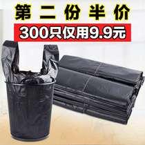 垃圾袋家用手提式加厚黑色塑料袋一次姓大中小號背心款拉圾袋批發