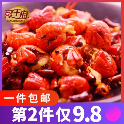 麻辣小龙虾即食特级口味新鲜虾球