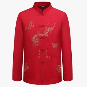 中国风民族服装新款男士长袖唐装中老年男装中山装爸爸爷爷装上衣