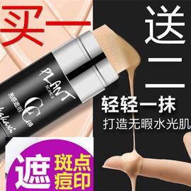 三支装卡卡西cc棒正品官方提亮肤色防水不脱妆光感遮瑕气垫bb霜图片