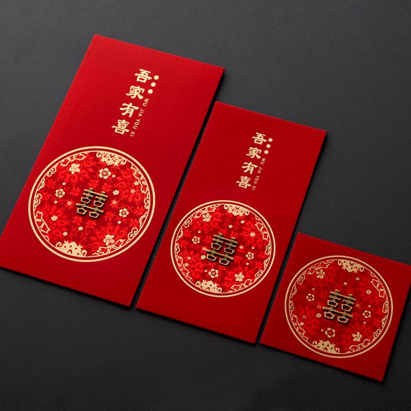 结婚红包性创意大中小号红包袋婚礼硬质利是封包万元改口回礼用品 Изображение 1