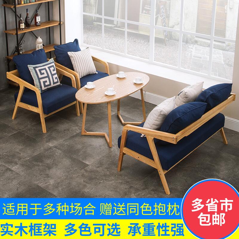 Мягкая мебель для офиса Артикул 564756640082