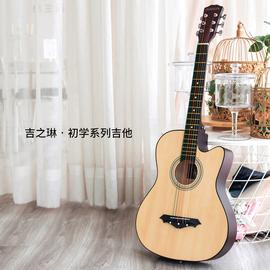 吉之琳41寸38寸民谣木吉他初学者入门学生练习男女生吉它乐器包邮