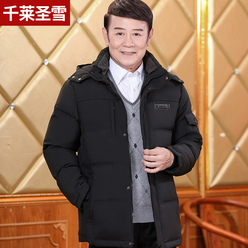 Middle aged and elderly down jacket mens medium long thickened middle aged 40 year old 50 father winter clothes old mans short grandfather coat